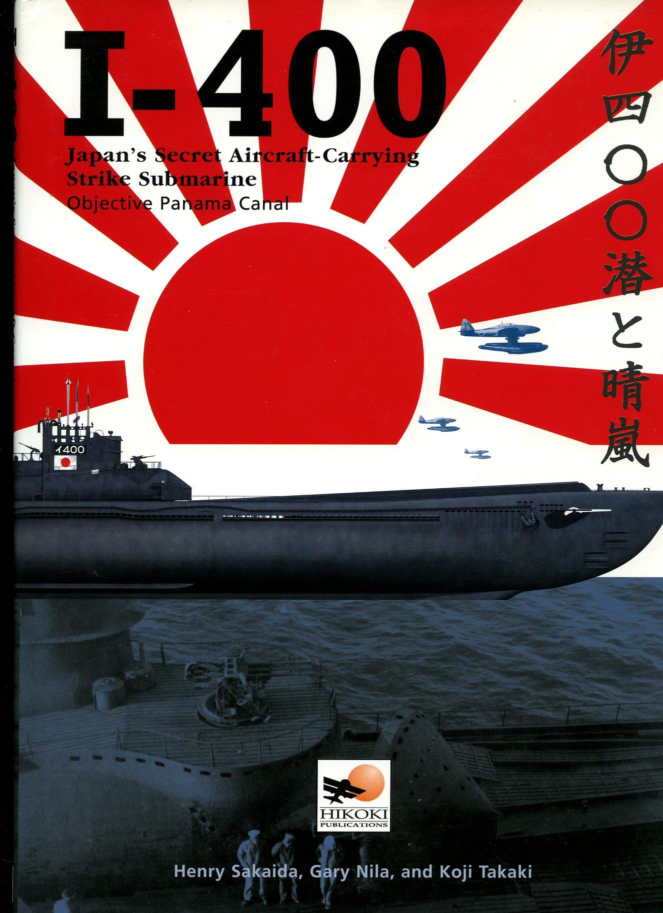 журнал подводная лодка музыка