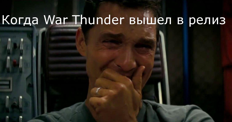Плачущая сучка