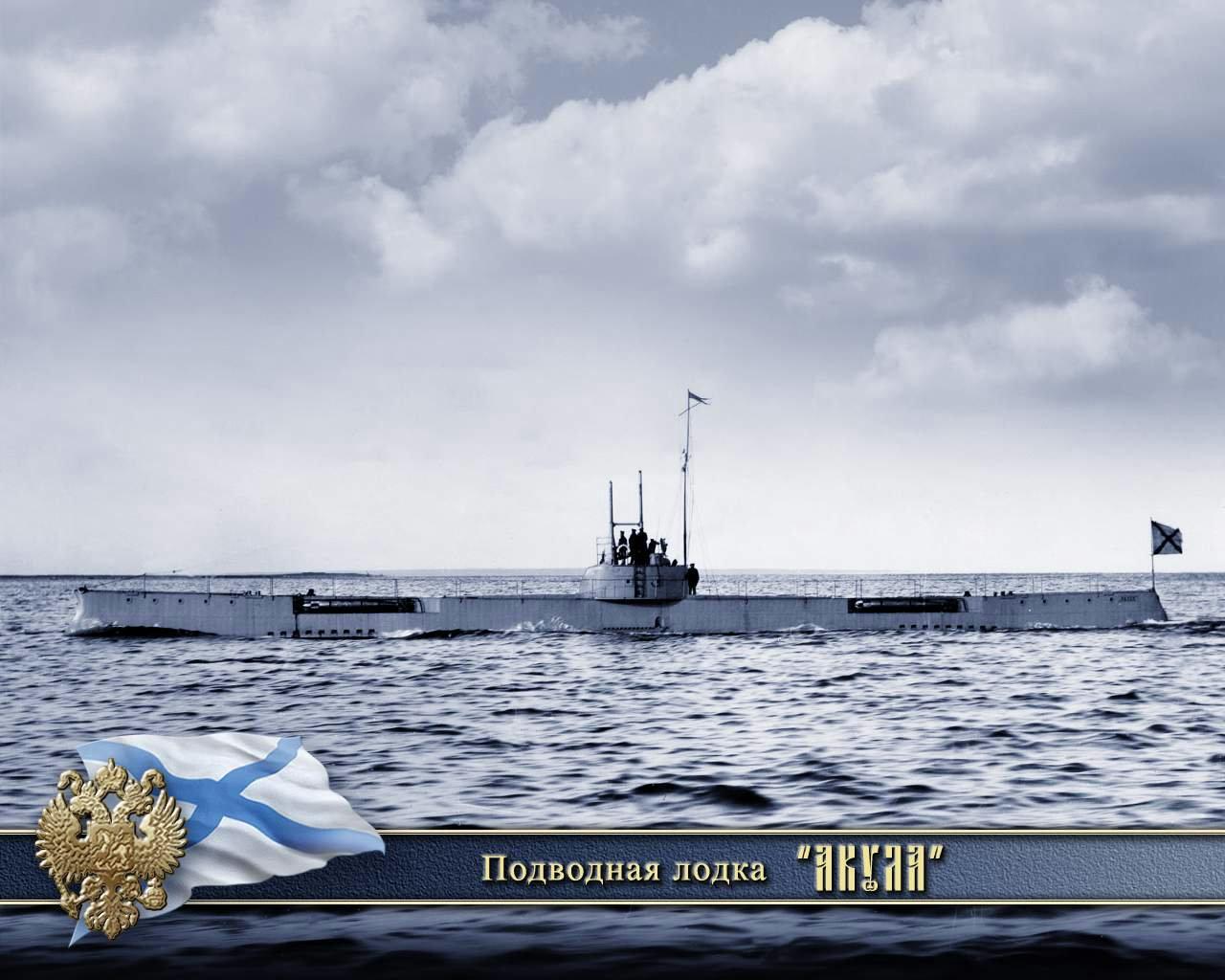российский подводный флот подводные лодки