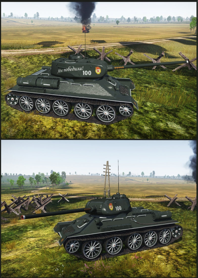 Настройка видеокарты amd world of tanks
