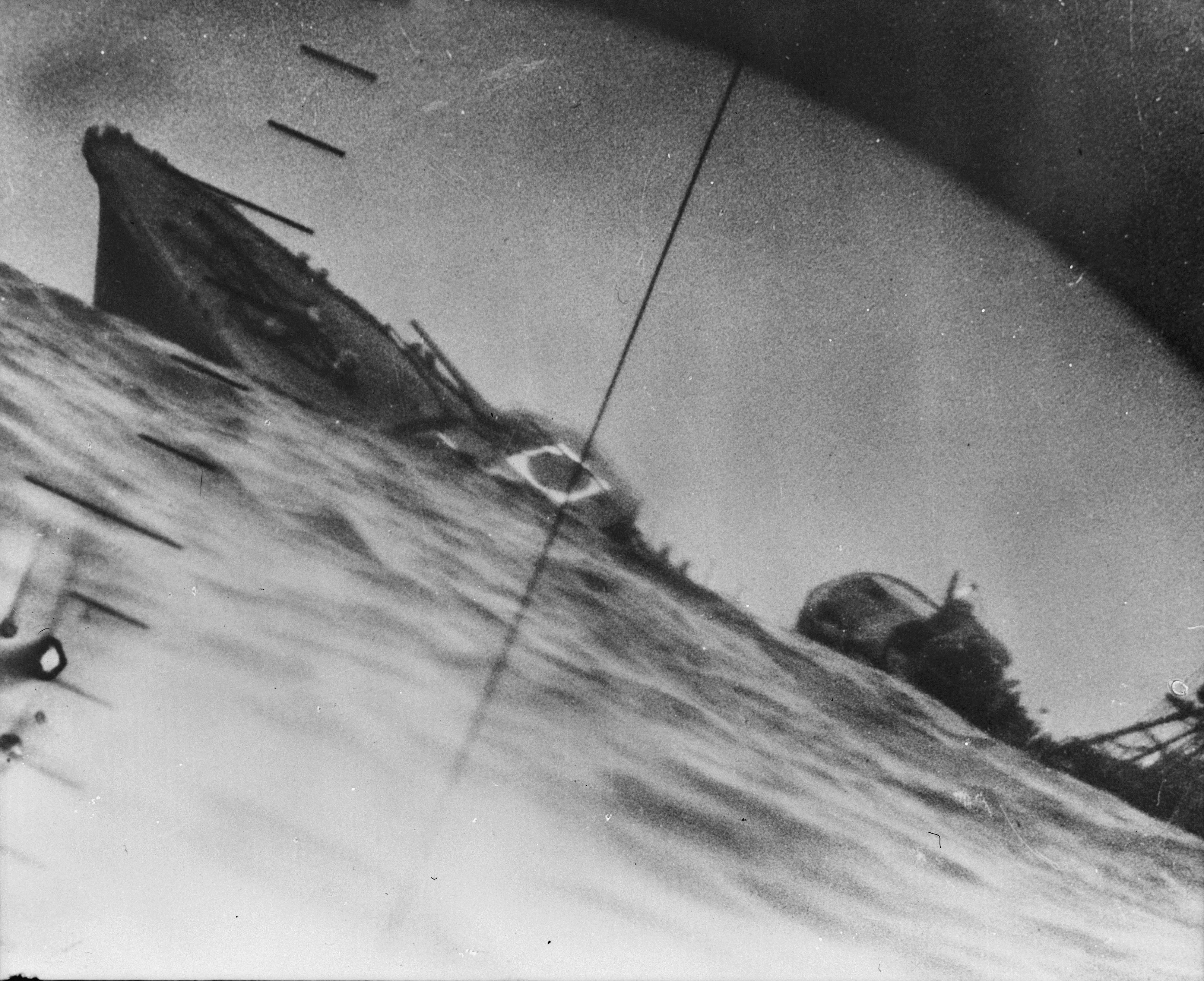 нападения на подводные лодки
