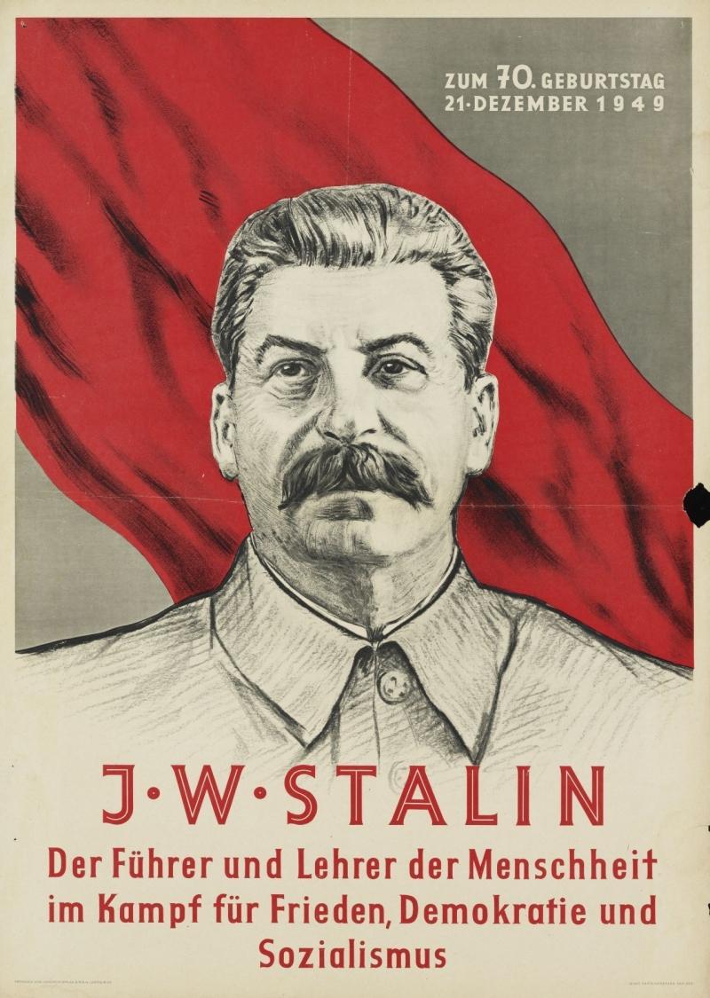 Сталин с нами виде 12 фотография