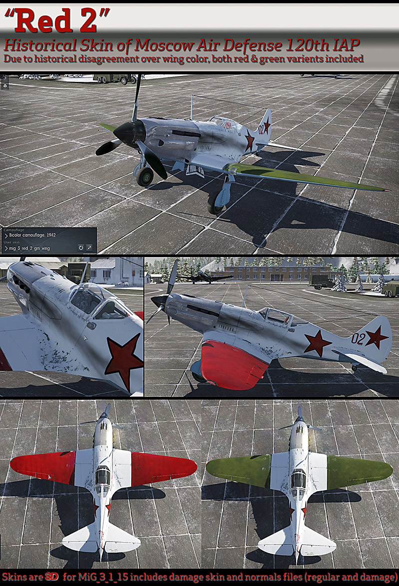 red-2-rollout.jpg