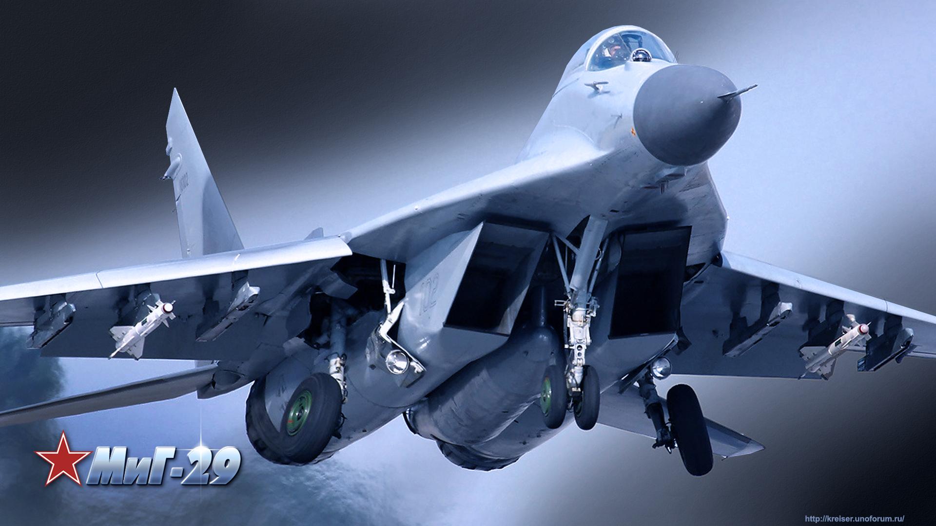 Российский истребитель скачать