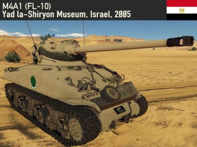M4a4 war thunder game