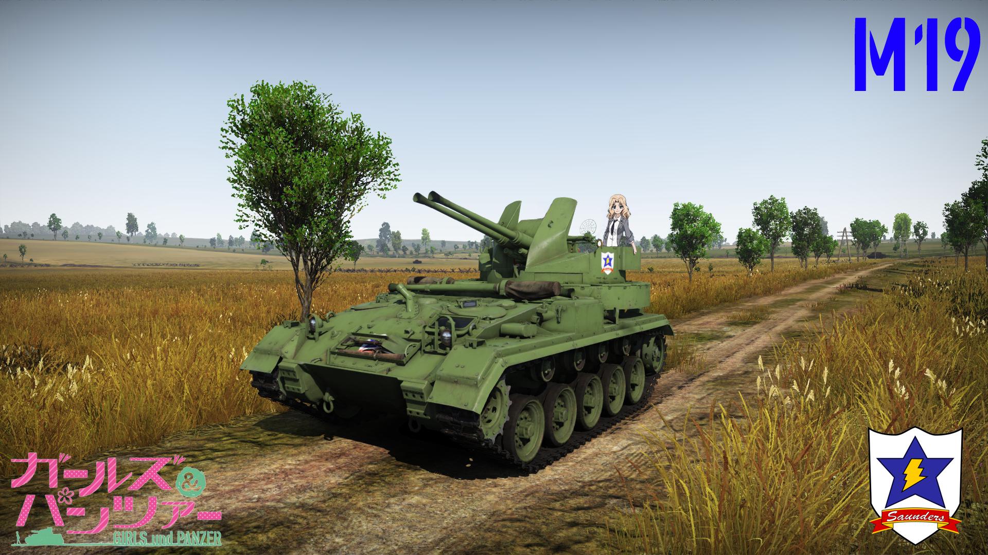 M19 War Thunder