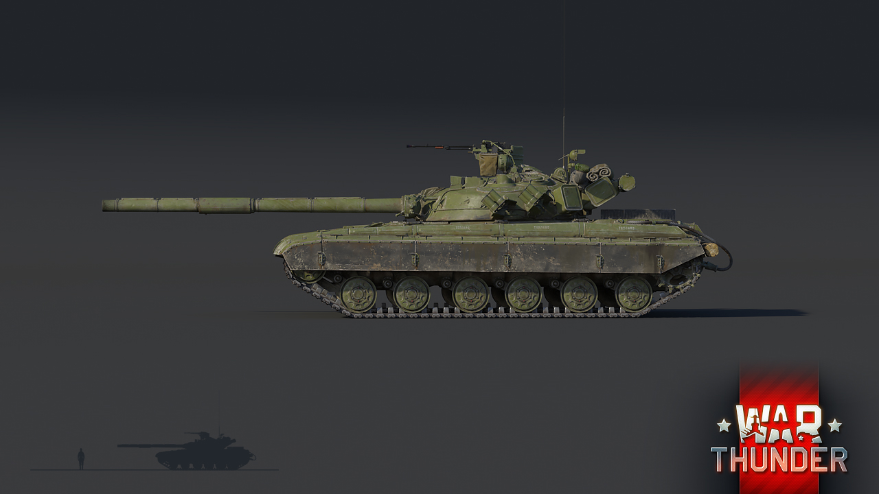 is war thunder good