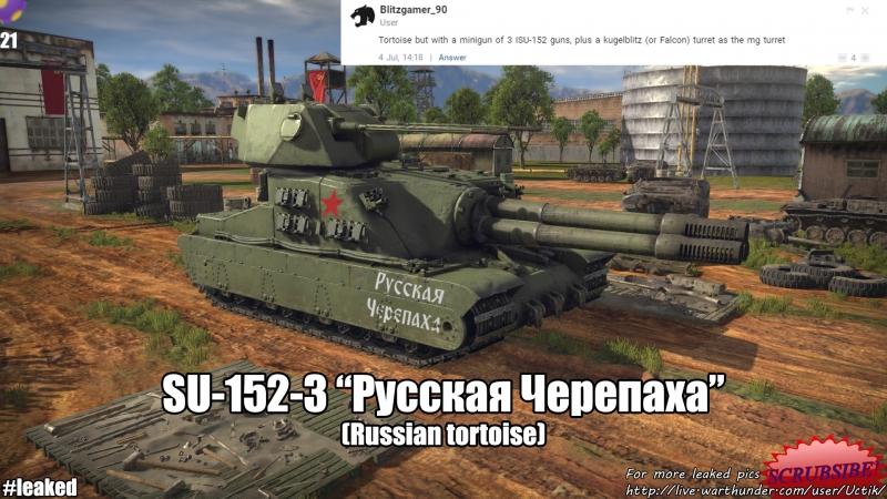 war thunder русская