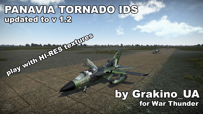 что такое war thunder crash report