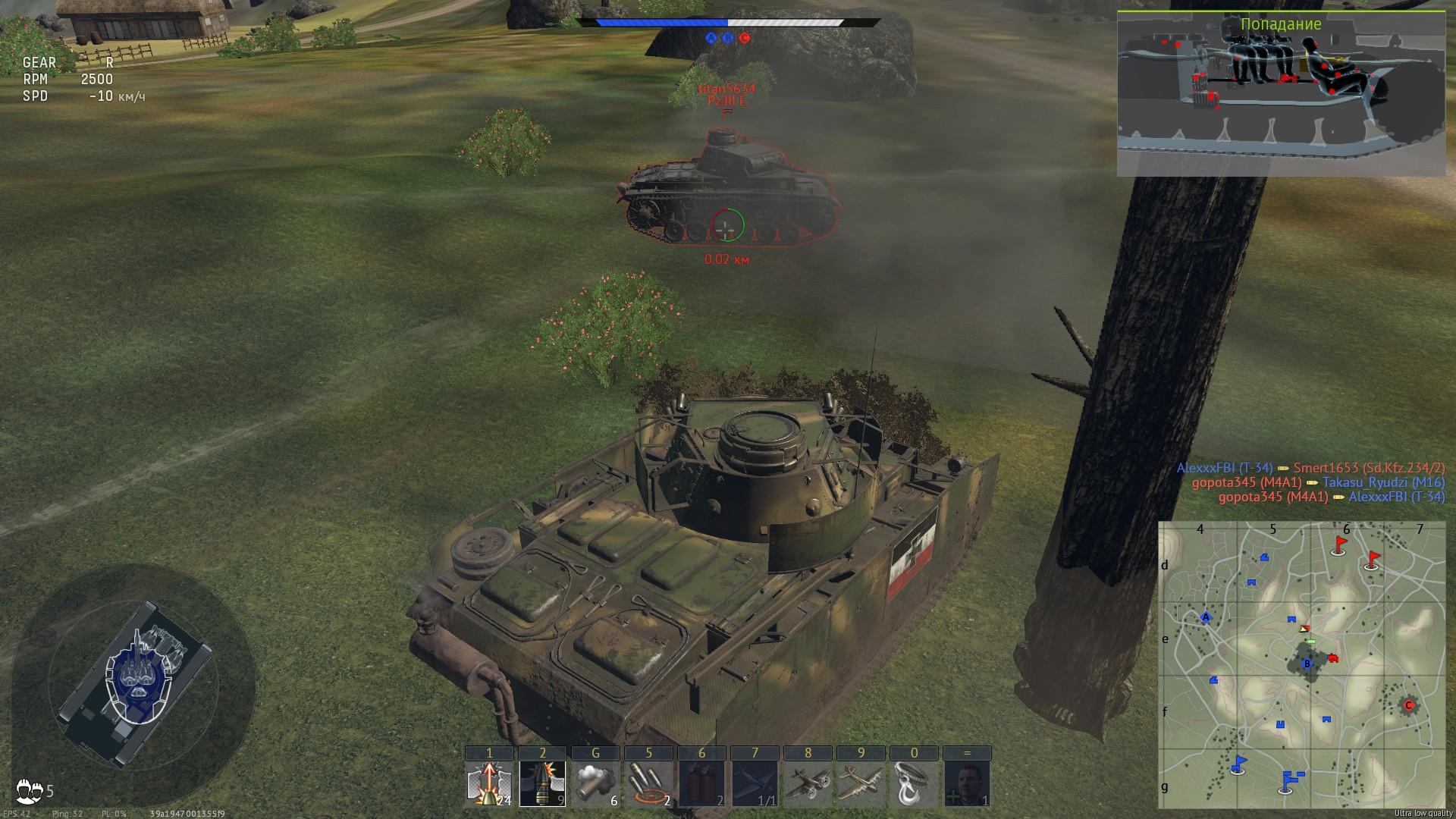 т3 war thunder