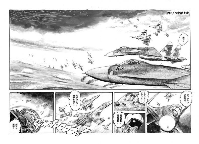 Uchronie et manga I9k6i5QG