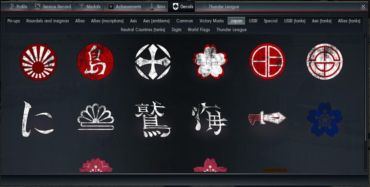 war thunder symbols