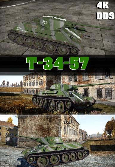 war thunder камуфляж т 34 1942