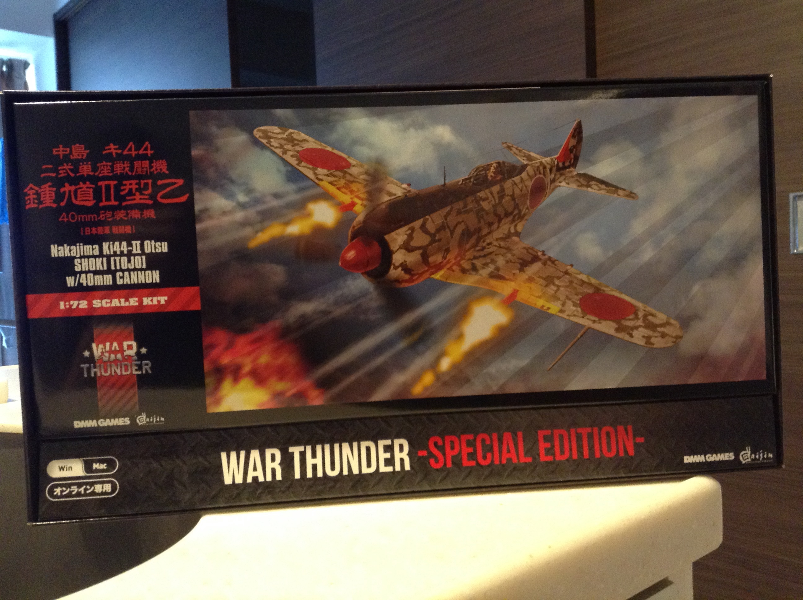 special war thunder