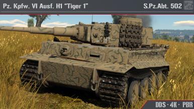 камуфляж для тигра 1 war thunder