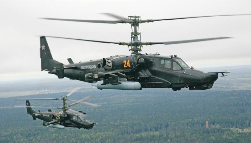 War Thunder Ka 52